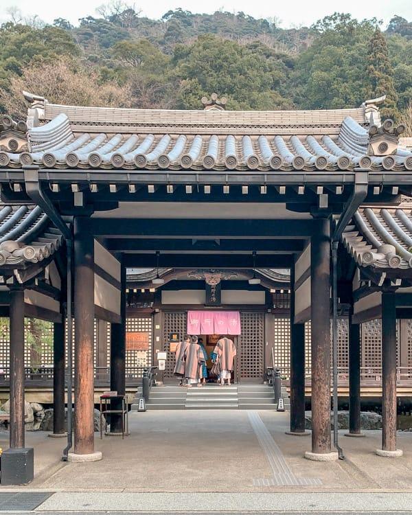 Goshono-Yu Bath, Kinosaki Onsen