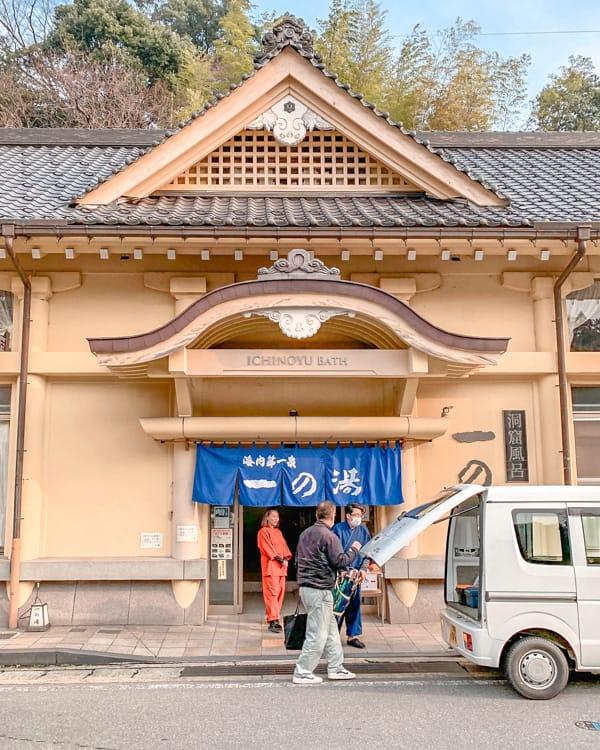 Ichinoyu Bath, Kinosaki Onsen