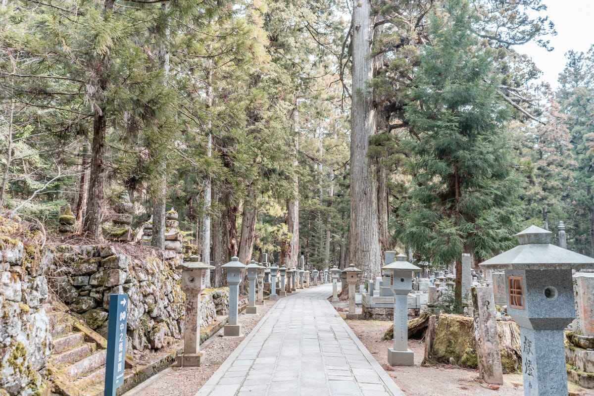 Okunoin Cemetery Mount Koyasan