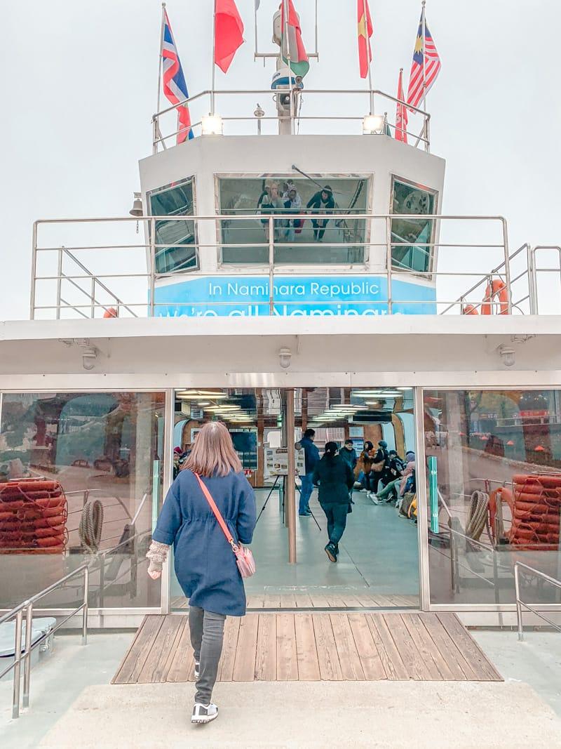 Nami Island Ferry